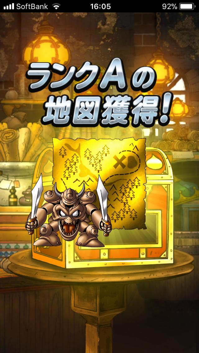 f:id:kawanokeita:20180716090719p:image