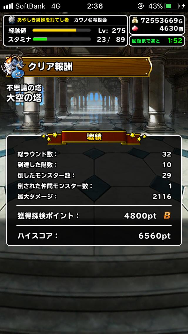 f:id:kawanokeita:20180725025442p:image