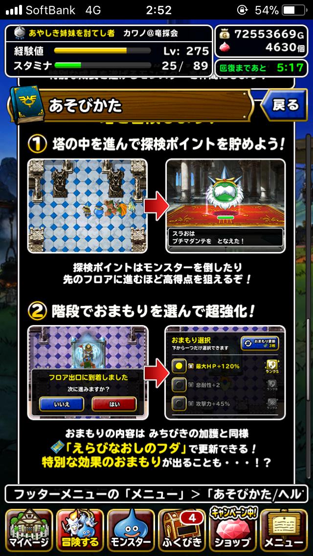 f:id:kawanokeita:20180725025658p:image