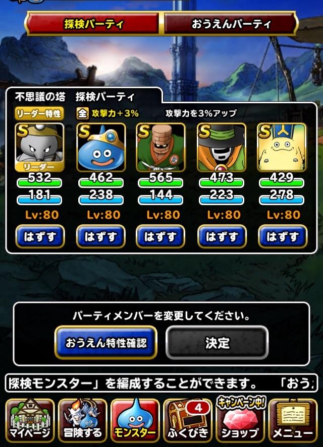 f:id:kawanokeita:20180725025834j:image