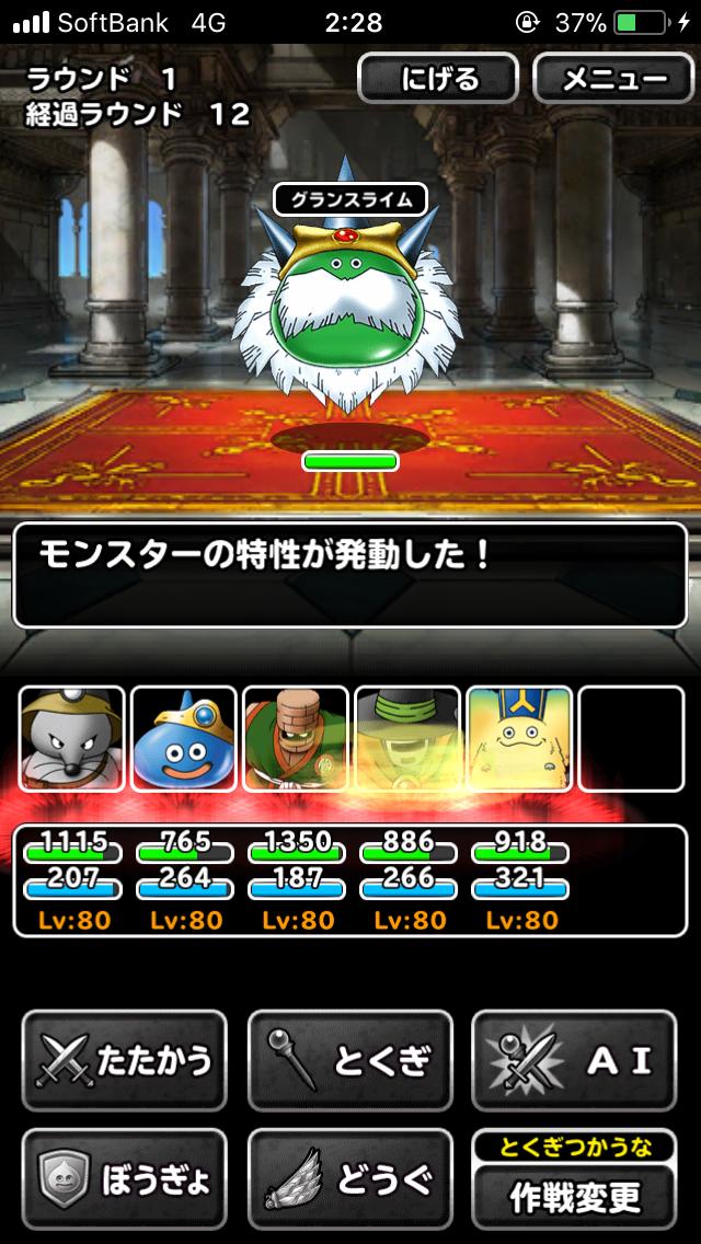 f:id:kawanokeita:20180725030851p:image