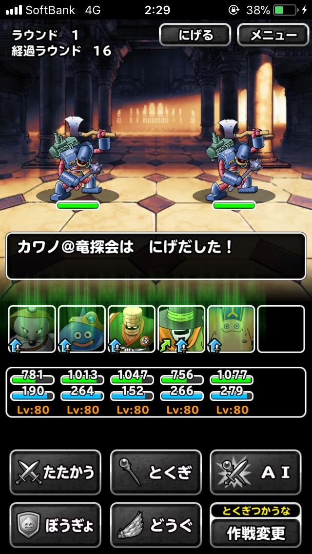 f:id:kawanokeita:20180725030946p:image