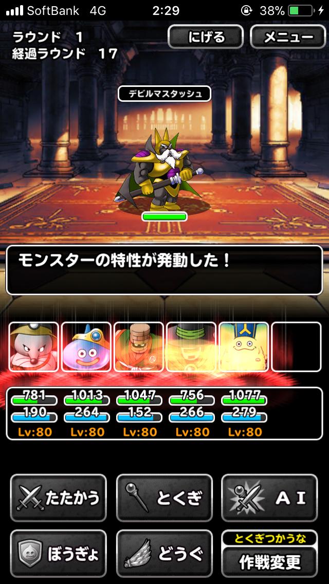 f:id:kawanokeita:20180725031204p:image