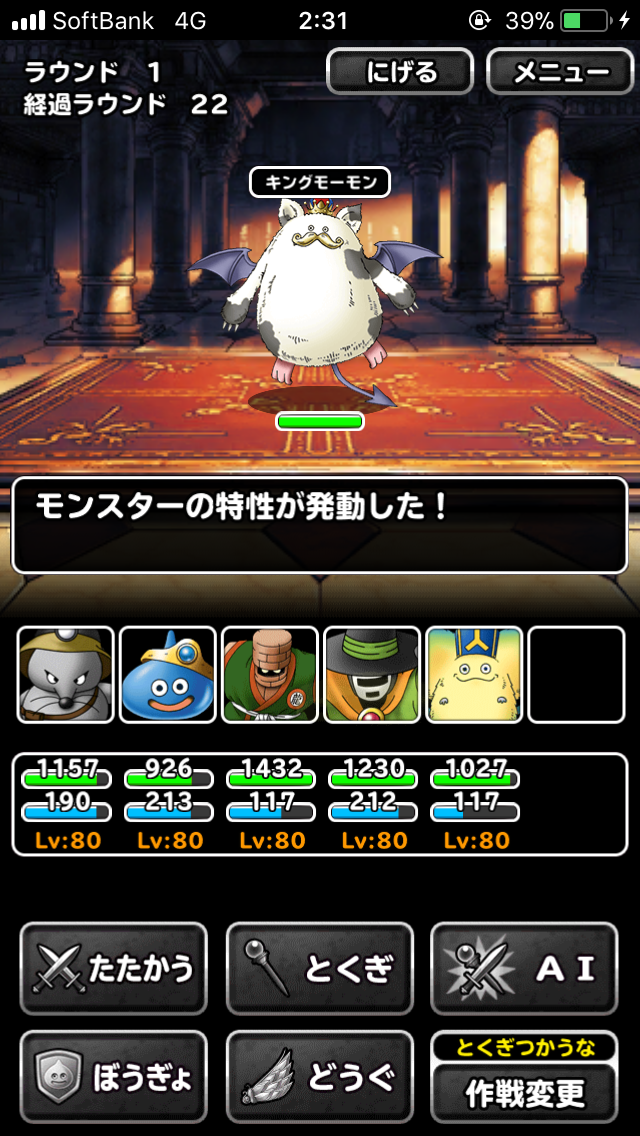 f:id:kawanokeita:20180725031246p:image