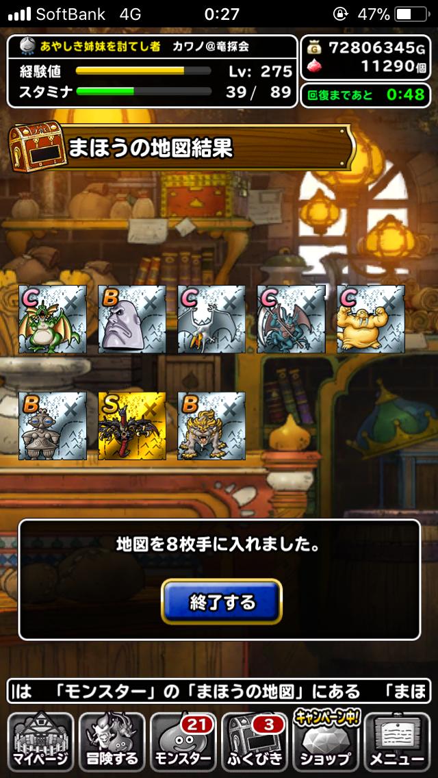 f:id:kawanokeita:20180804113042p:image