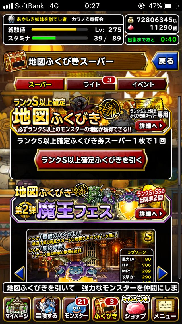 f:id:kawanokeita:20180804113302p:image