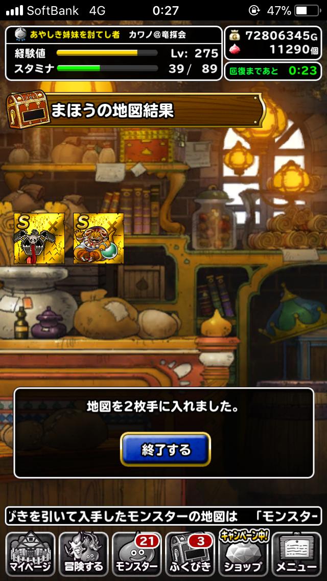 f:id:kawanokeita:20180804113354p:image