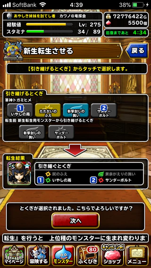 f:id:kawanokeita:20180804113718p:image
