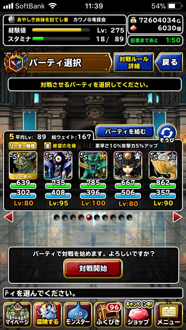 f:id:kawanokeita:20180804120202p:image