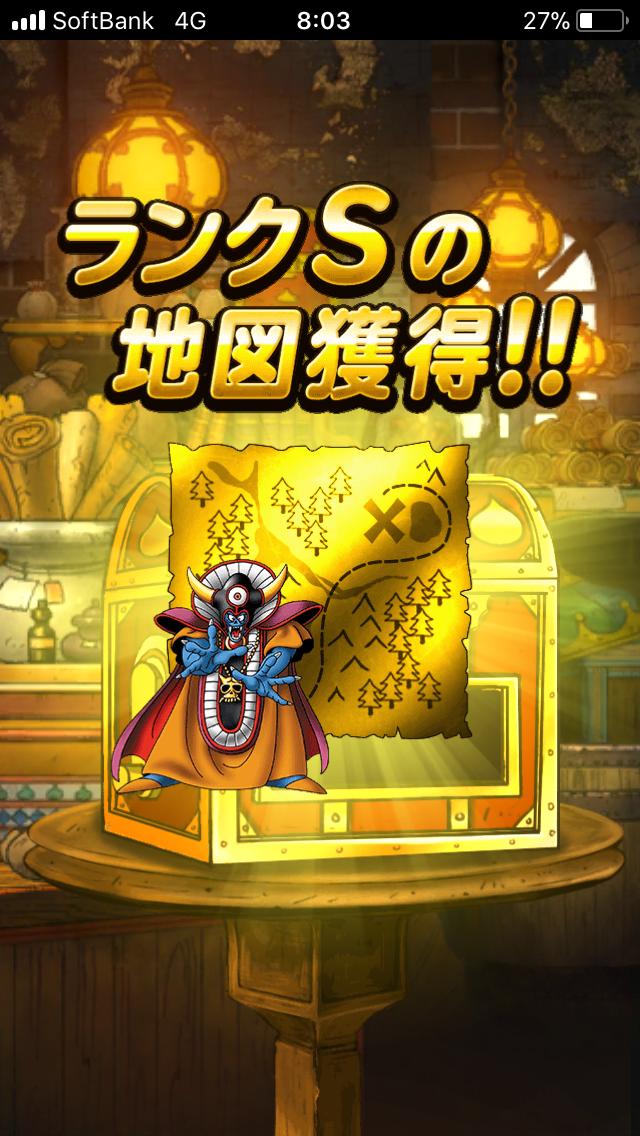 f:id:kawanokeita:20180804121355p:image