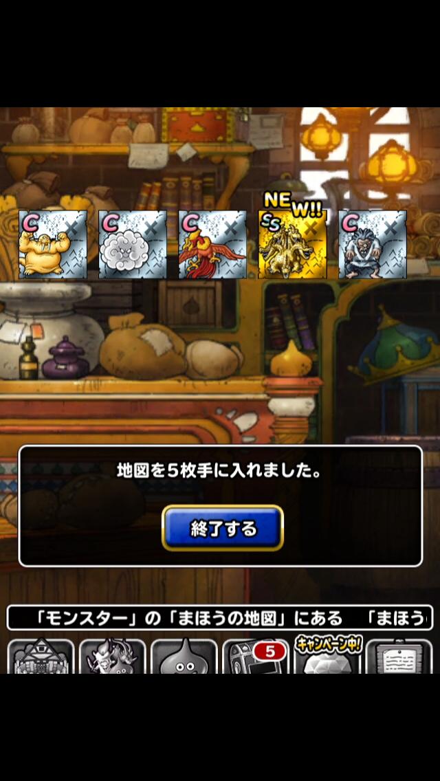 f:id:kawanokeita:20180804121845p:image