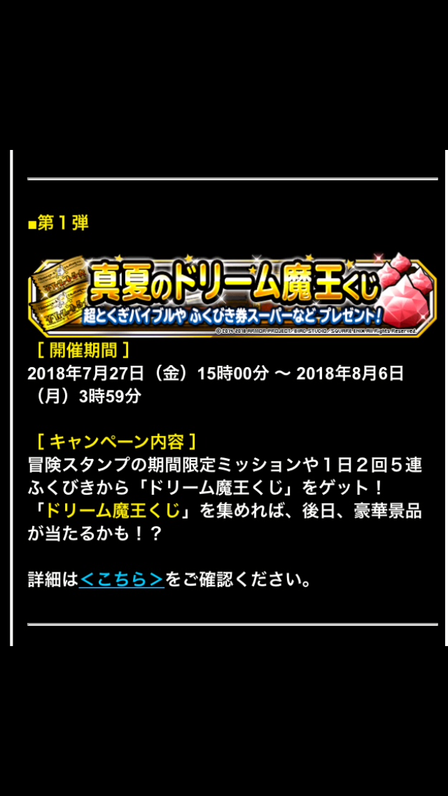 f:id:kawanokeita:20180804122034p:image