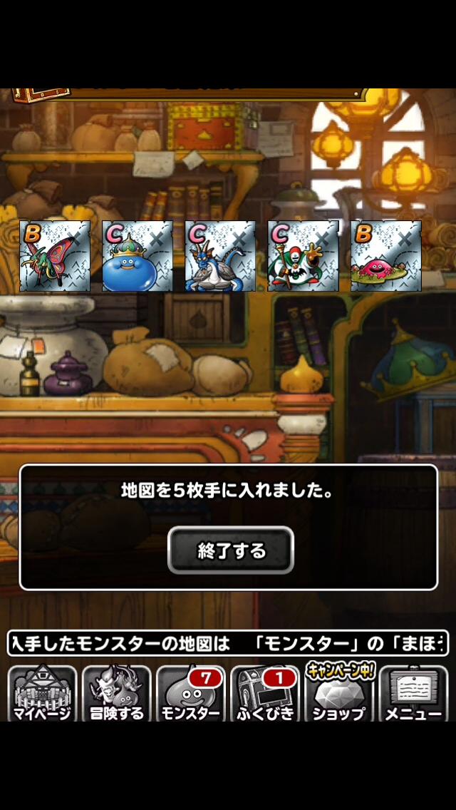 f:id:kawanokeita:20180804122120p:image