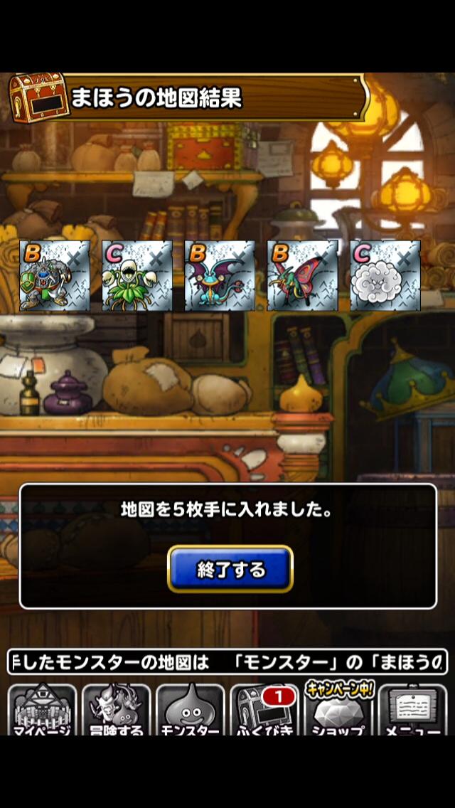 f:id:kawanokeita:20180804122221p:image