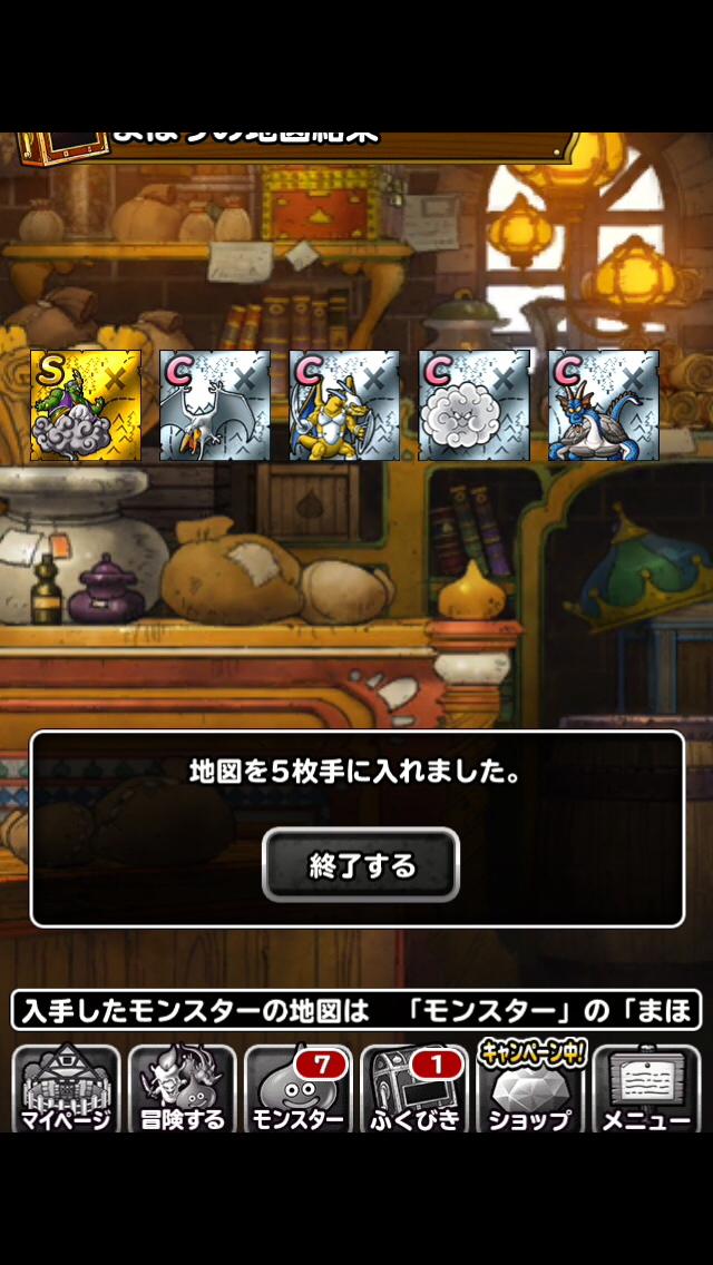 f:id:kawanokeita:20180804122248p:image