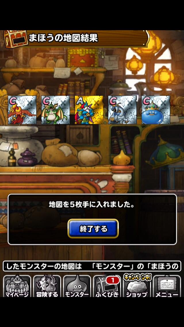 f:id:kawanokeita:20180804122328p:image