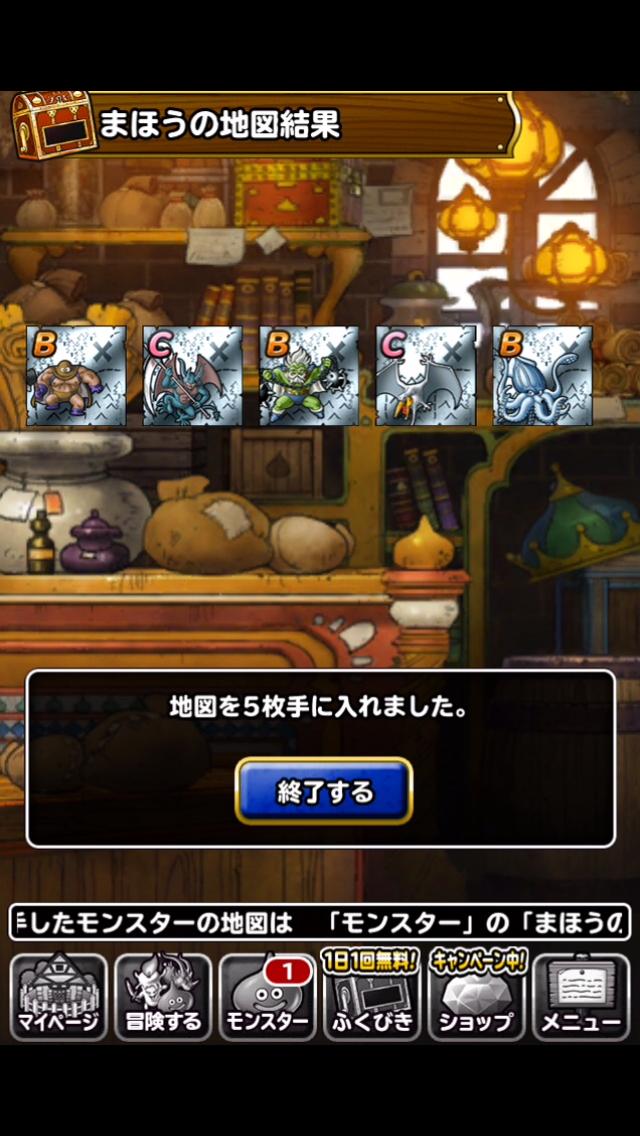 f:id:kawanokeita:20180804122504p:image