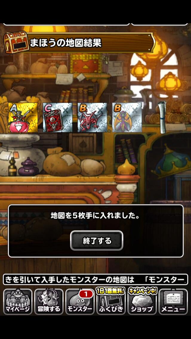 f:id:kawanokeita:20180804122531p:image