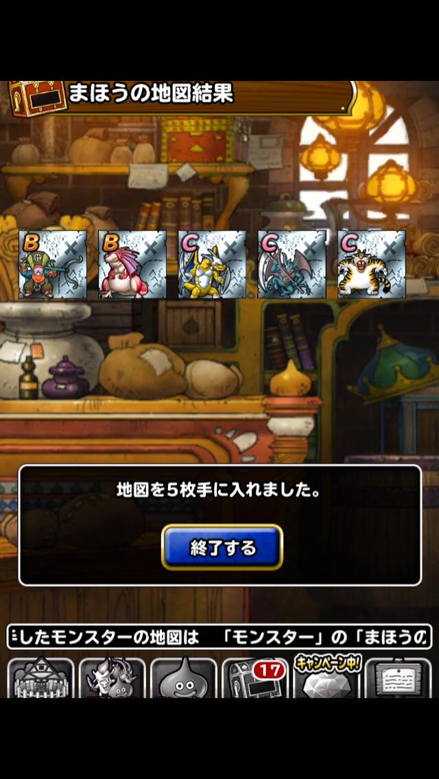 f:id:kawanokeita:20180804122614p:image