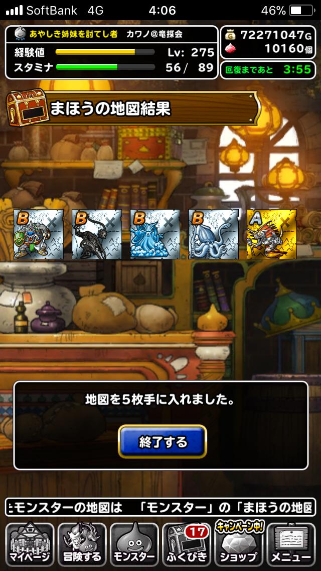 f:id:kawanokeita:20180804122712p:image