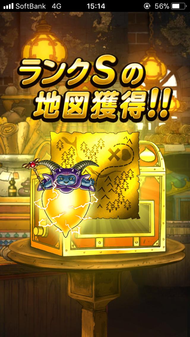 f:id:kawanokeita:20180804122750p:image