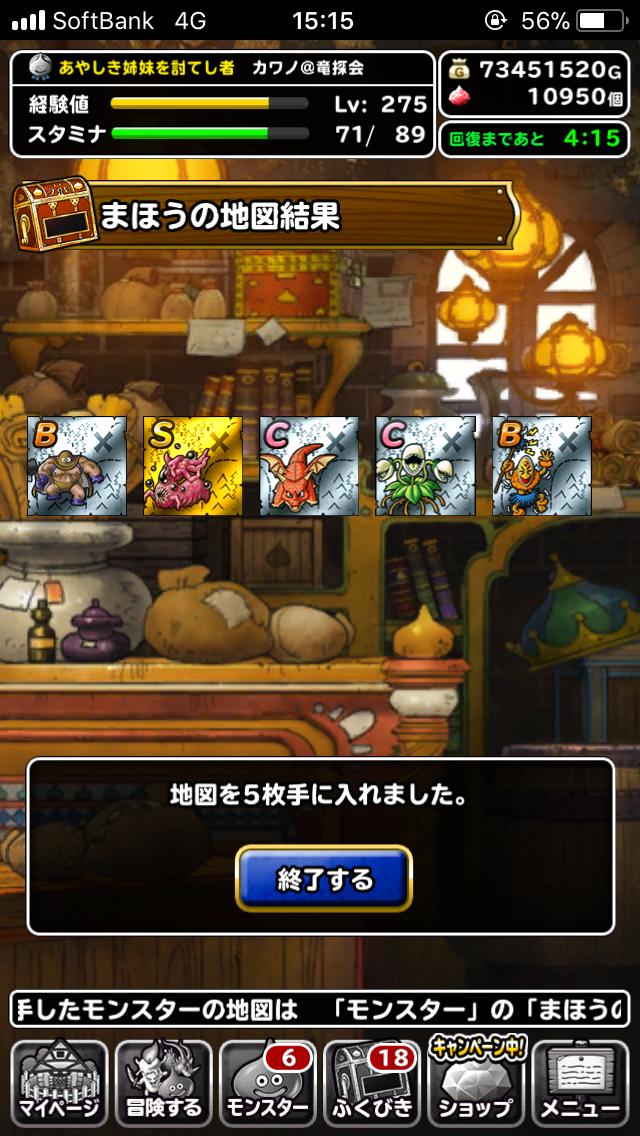 f:id:kawanokeita:20180804122842p:image