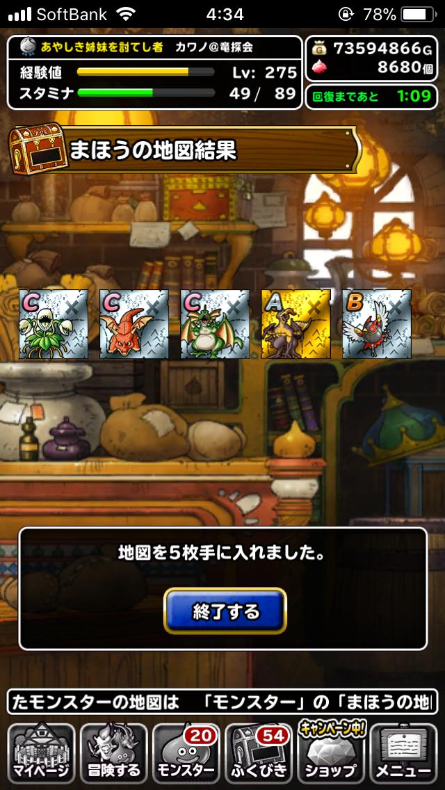 f:id:kawanokeita:20180804122946p:image