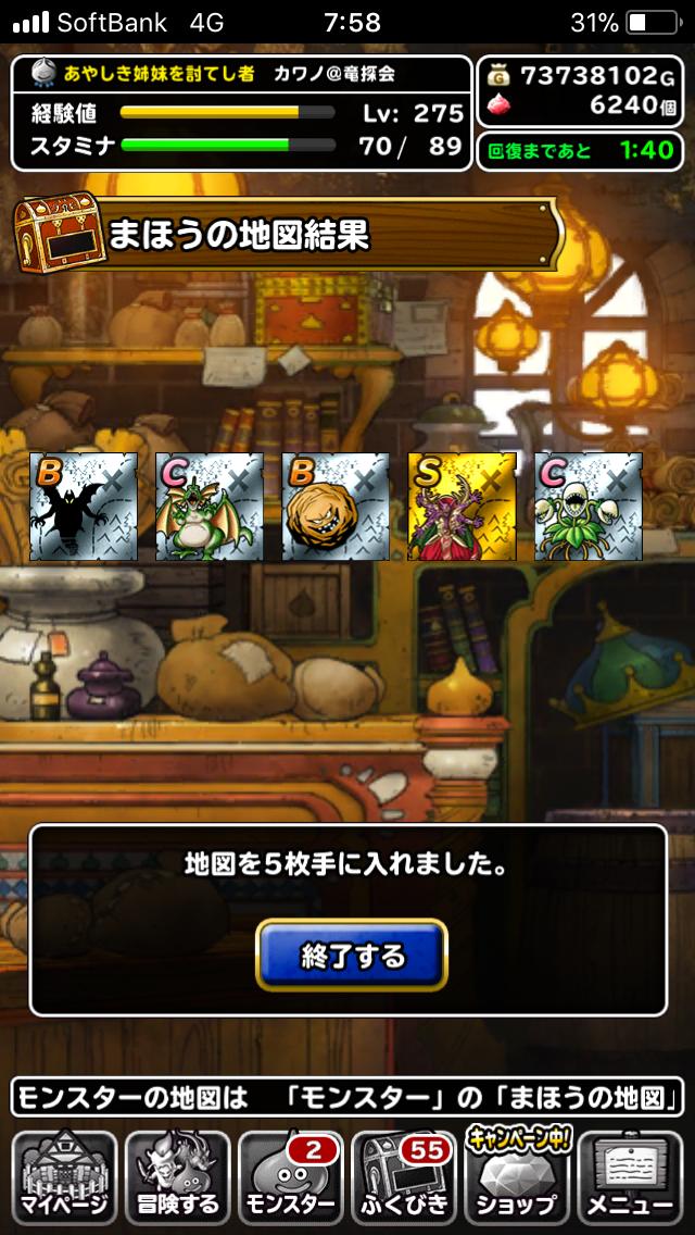 f:id:kawanokeita:20180804123127p:image