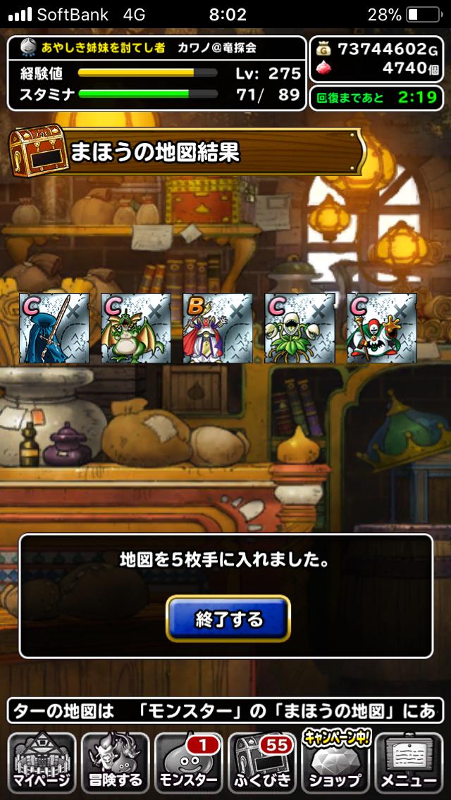 f:id:kawanokeita:20180804123245p:image