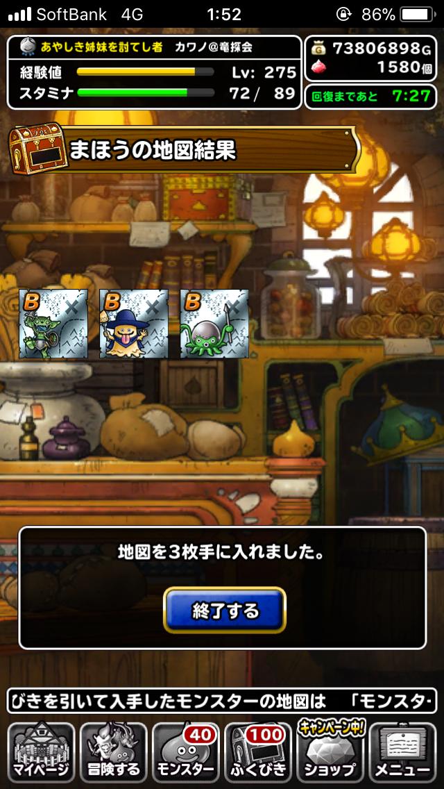 f:id:kawanokeita:20180812074719p:image