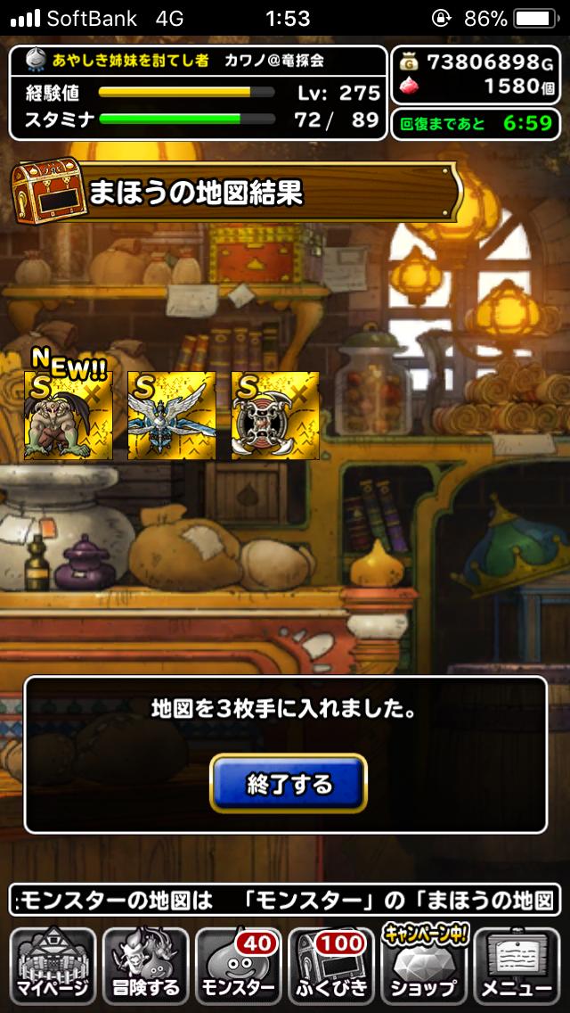 f:id:kawanokeita:20180812074933p:image