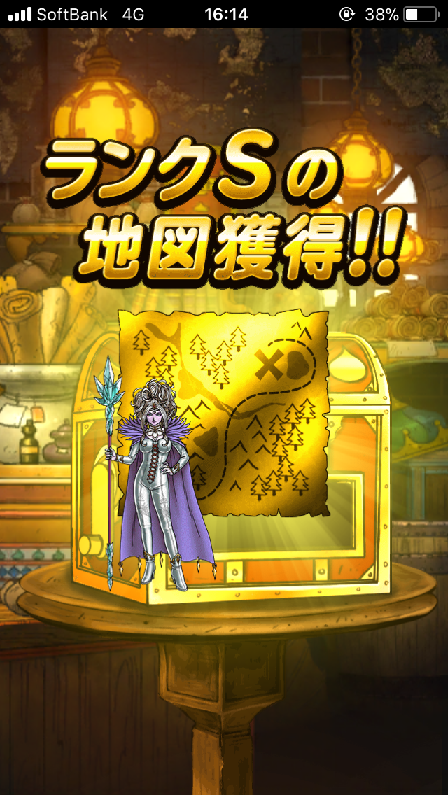 f:id:kawanokeita:20180812080108p:image