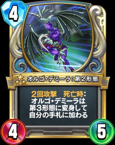 f:id:kawanokeita:20181020100927p:image