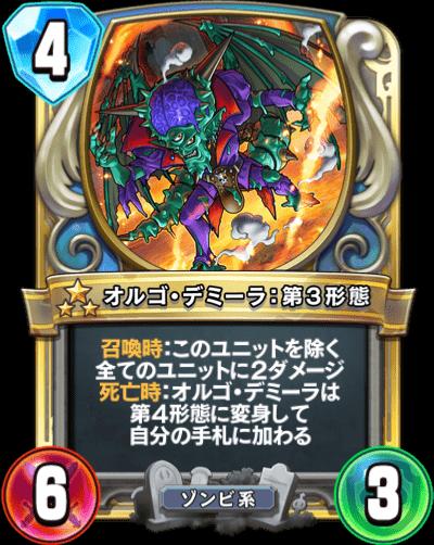 f:id:kawanokeita:20181020101045p:image