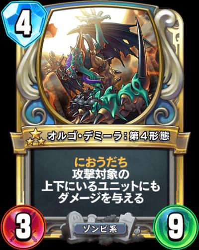 f:id:kawanokeita:20181020101121p:image