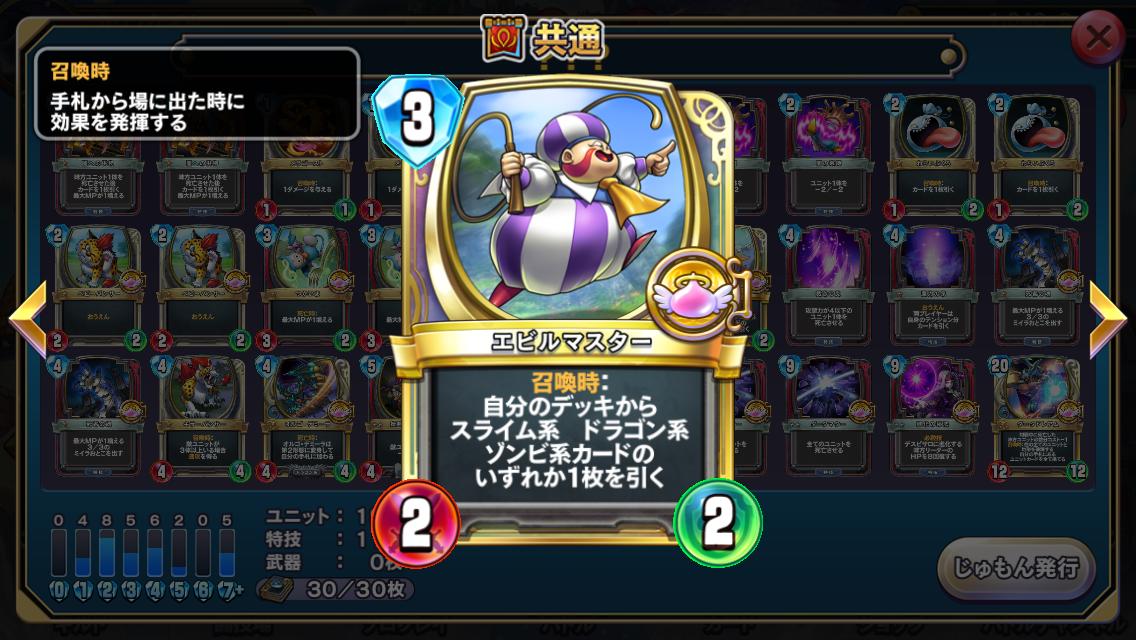 f:id:kawanokeita:20181020101246p:image