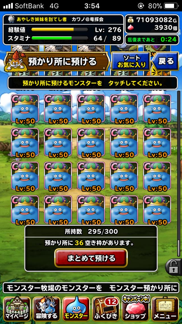 f:id:kawanokeita:20181031021646p:image