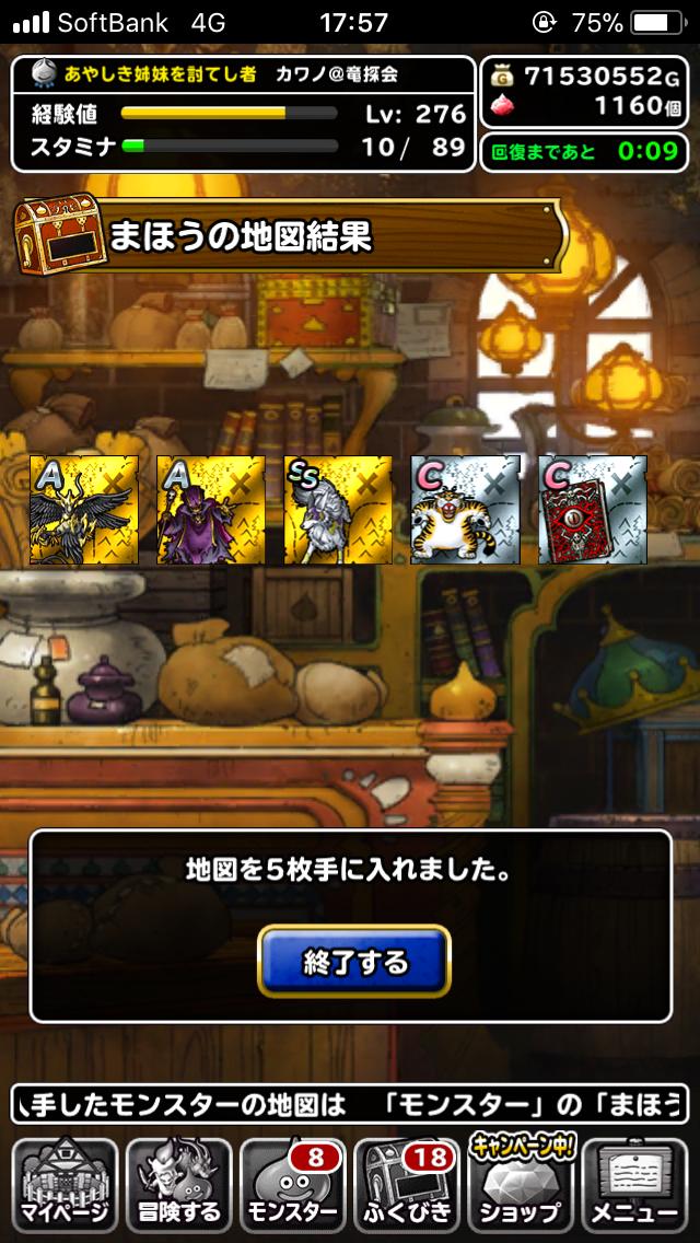 f:id:kawanokeita:20181031021710p:image