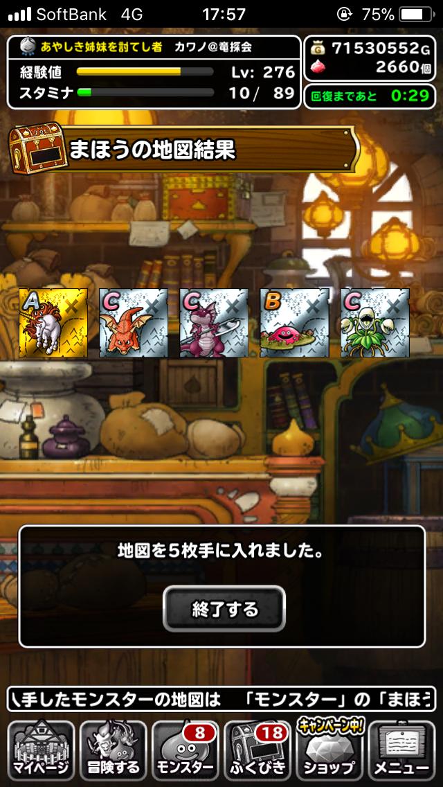 f:id:kawanokeita:20181031021738p:image