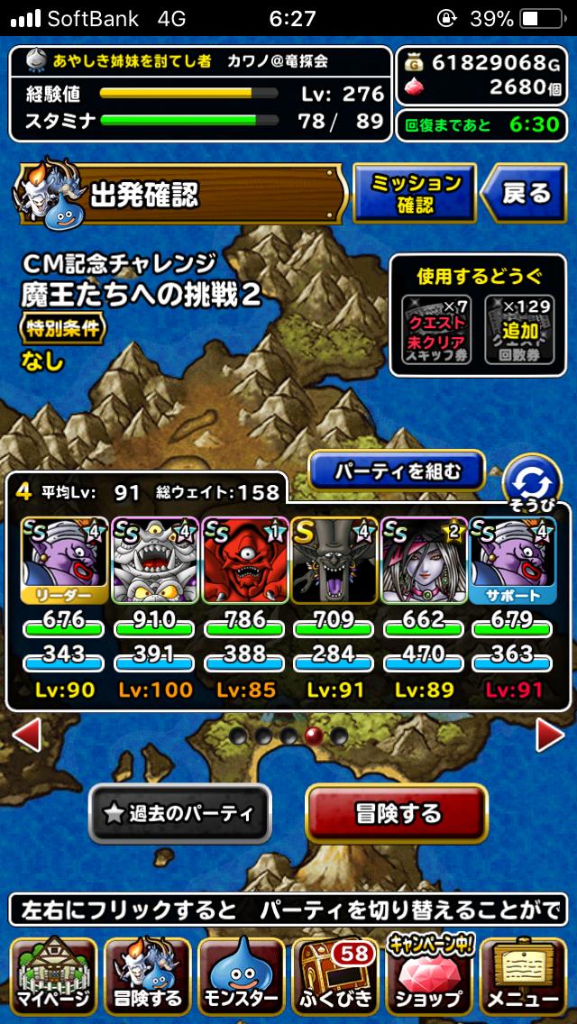 f:id:kawanokeita:20181108063617p:image
