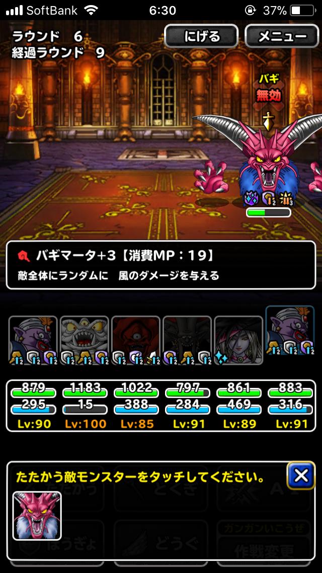f:id:kawanokeita:20181108064315p:image