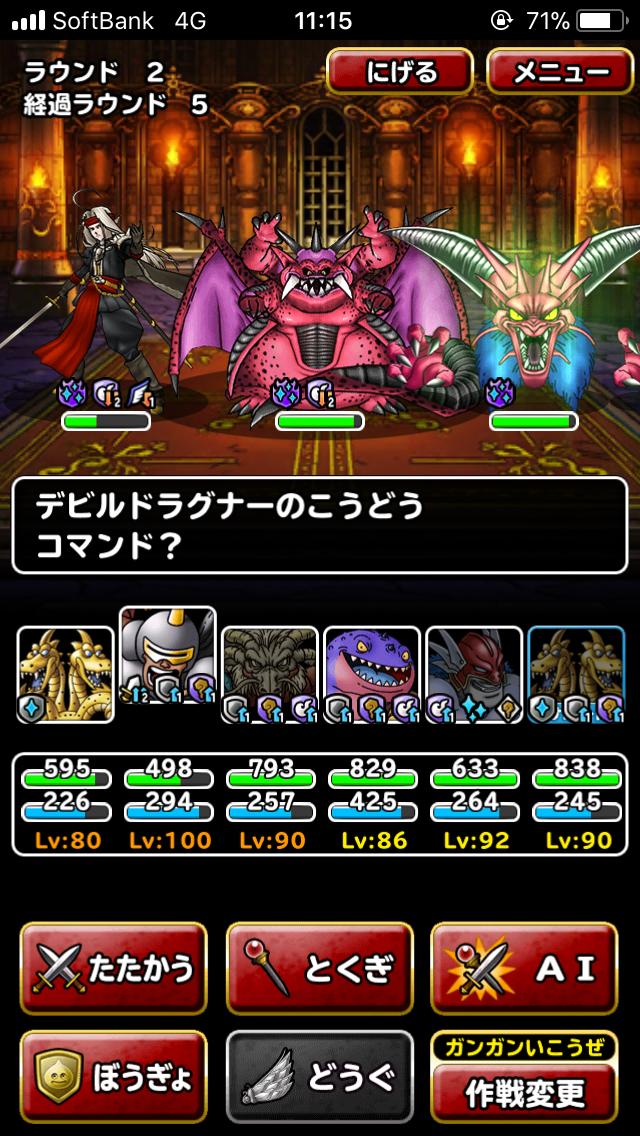 f:id:kawanokeita:20181114120603p:image