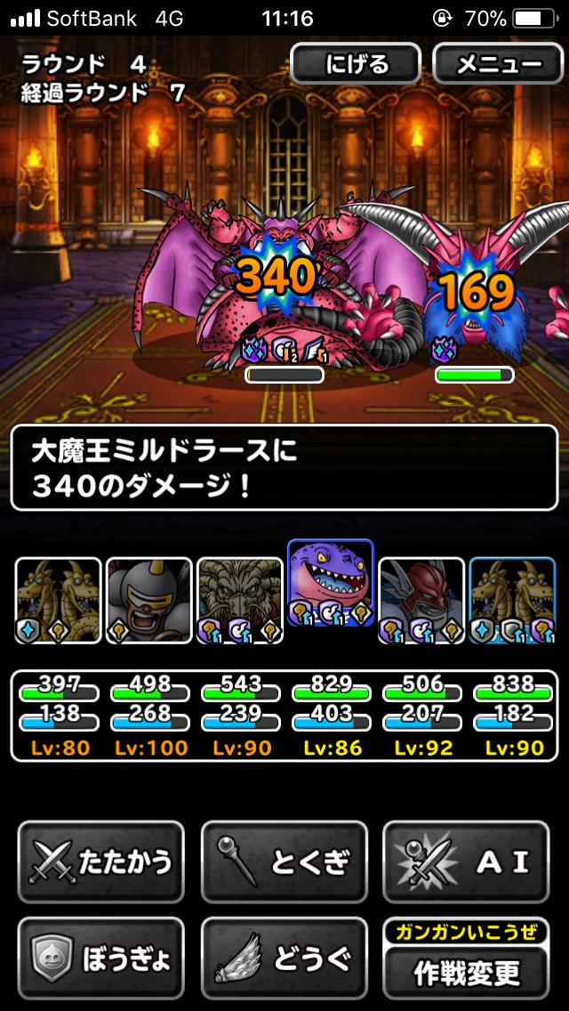 f:id:kawanokeita:20181114234550p:image