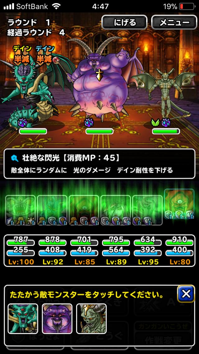 f:id:kawanokeita:20181119045850p:image