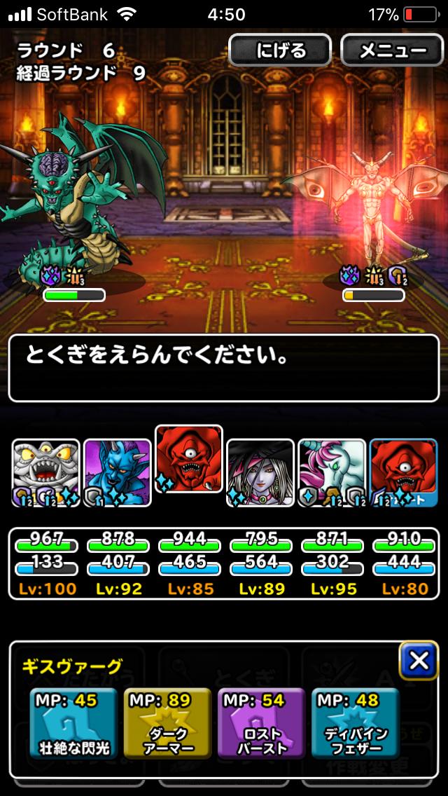 f:id:kawanokeita:20181119050609p:image