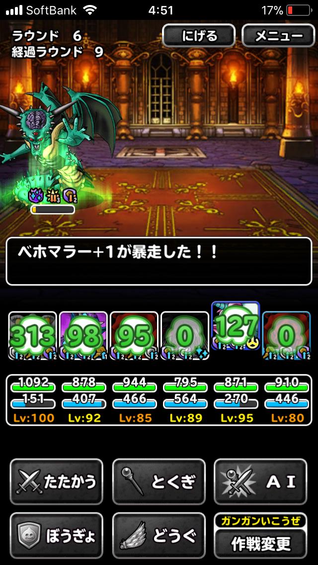 f:id:kawanokeita:20181119050759p:image
