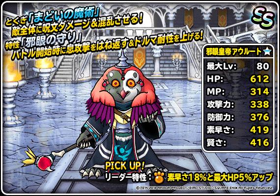 f:id:kawanokeita:20181212201351p:image