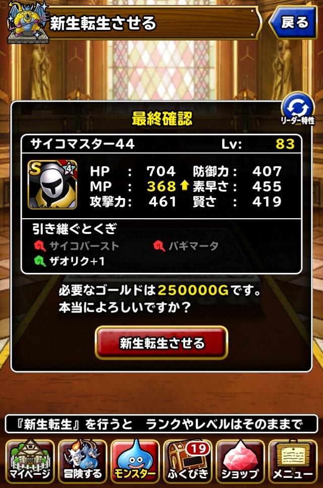 f:id:kawanokeita:20181212202452j:image
