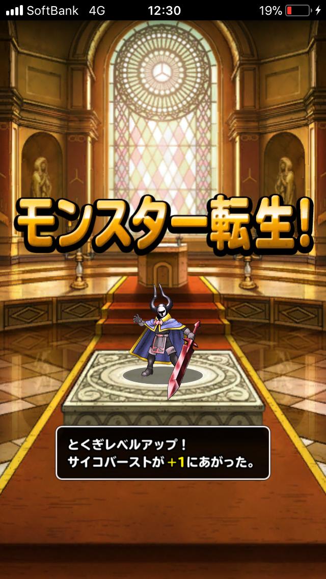 f:id:kawanokeita:20181212202521p:image