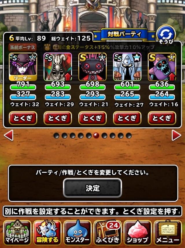 f:id:kawanokeita:20181212203452j:image